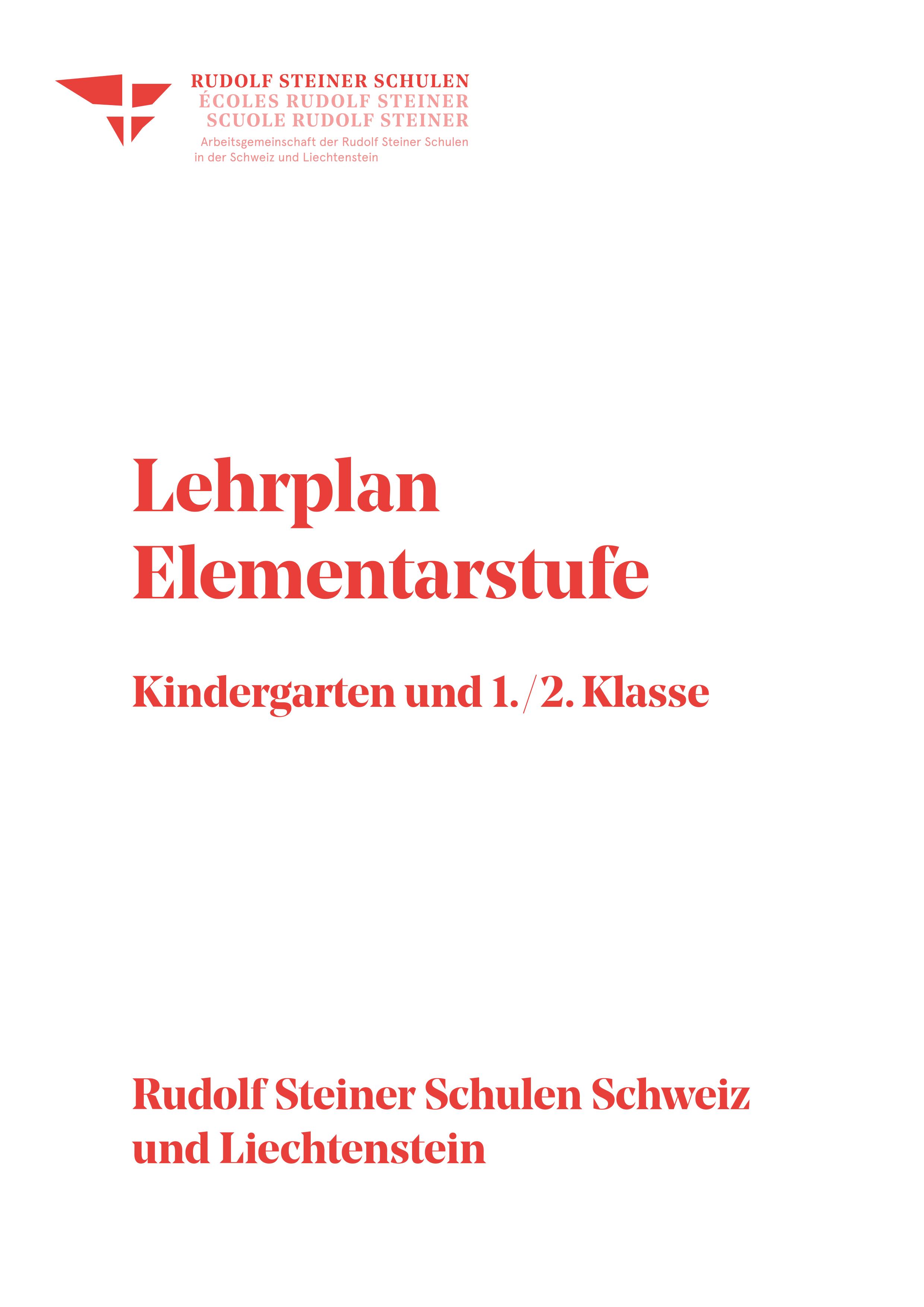 Lehrplan Elementarstufe Titelbild